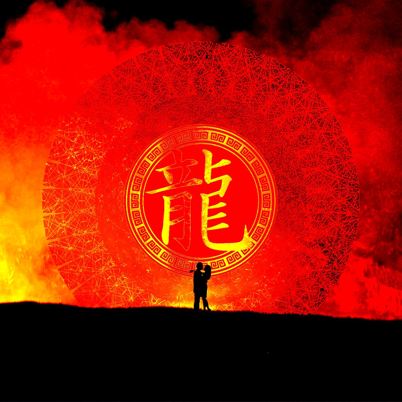 hke-dragon-soul.png