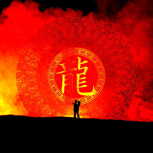 hke-dragon-soul